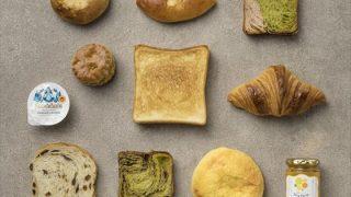 全国から選りすぐりの人気ベーカリーのパンが登場するパンヴィレッジ開催【小田急百貨店新宿店】