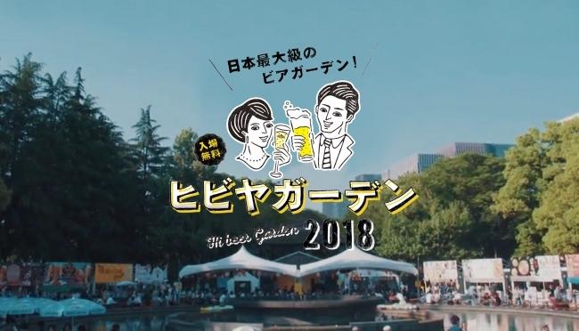 今週どこ行く?東京都内近郊おすすめイベント【5月17日〜5月23日】無料あり