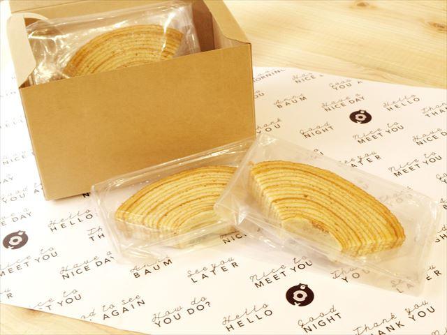 パンを買う感覚で気軽に買える!バウムクーヘン専門店が新宿・早稲田にオープン