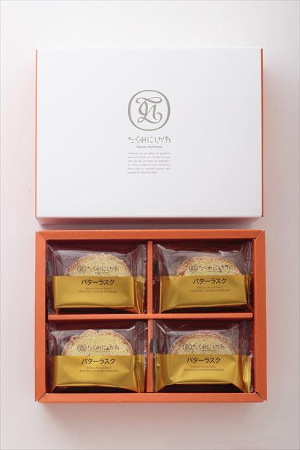 大人気通販限定スイーツ たくみにしかわ「バターラスク」が伊勢丹新宿店催事に初登場