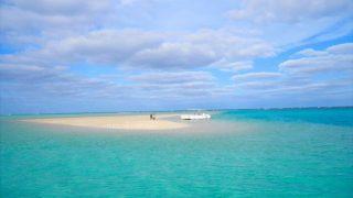 【ヨロン島】幻の島「百合ヶ浜」を120%楽しむ方法(現地ルポ)
