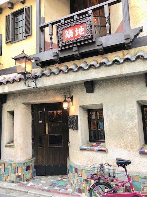 【京都】心を奪われる重厚感!名物ウィンナー珈琲で寛ぎたい純喫茶「築地」