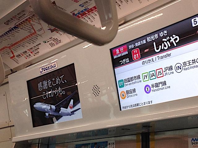 母国と違う! スイス人が日本で驚いたこと5選母国と違う! スイス人が日本で驚いたこと5選