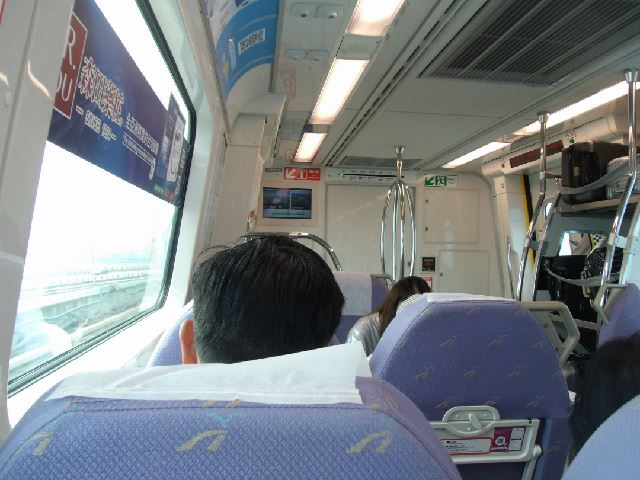 【現地ルポ】楽々簡単!MRT北門駅から桃園空港MRT台北駅までの行き方