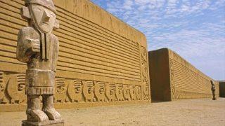 インカ帝国に滅ぼされたチムー王国「チャンチャン遺跡」