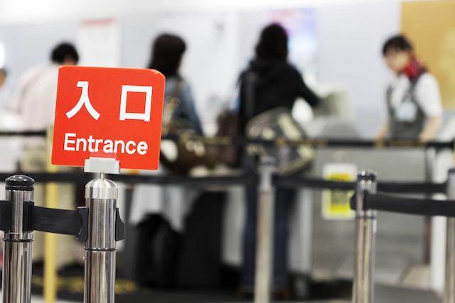 元空港グランドスタッフの、今だから話せる驚きの実話【2】手作り偽造パスポート
