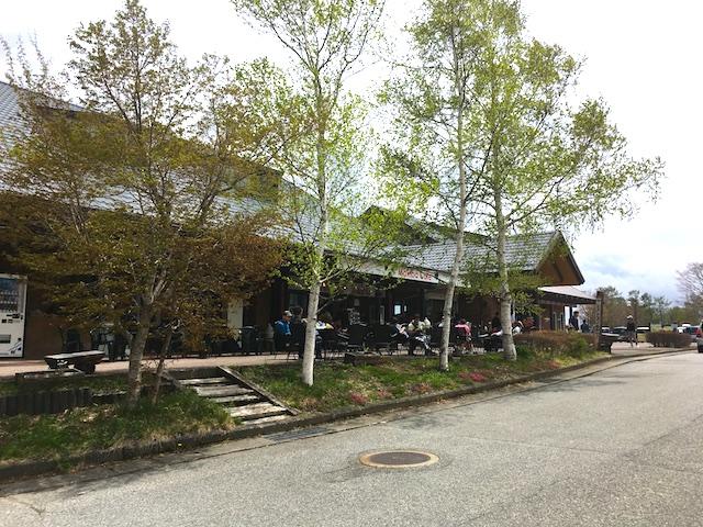 入場無料で動物とふれあえる、清里のまきば公園。絶景の天空レストランも!