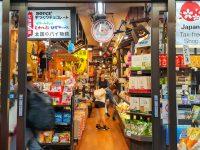 訪日外国人観光客ランキング】日本のお菓子が最も好きな国は??