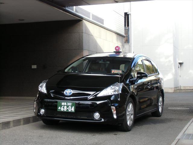 四つ葉マークに金のタクシー!京都・名古屋・東京観光で探したい【レアなタクシー】3選