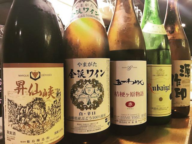 『生ハム食べ放題付きワインビュッフェ』が1280円!【渋谷】