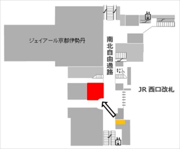 JR京都駅西口改札外のおみやげ店「おみやげ街道」がリニューアル!ますます便利に