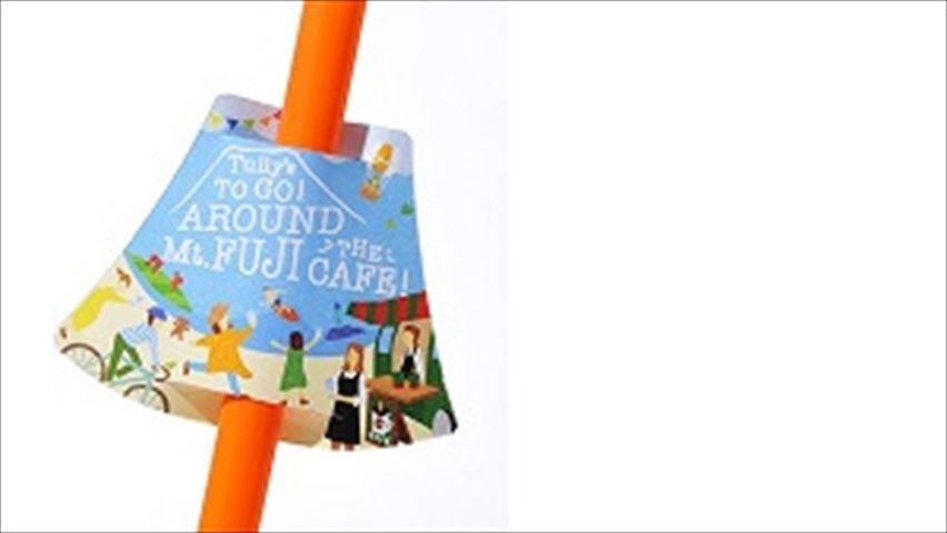 富士山周辺エリア限定商品「ラムネブルーフローズン-Mt. FUJI-」など雑貨も販売