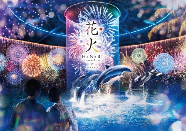 今週どこ行く?東京都内近郊おすすめイベント【7月5日〜7月11日】無料あり