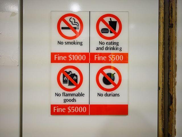 ありえない!日本人がシンガポールのチャンギ空港で驚いたこと