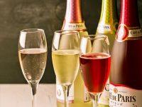 【期間限定】カフェ・ド・パリのスパークリングワインが1時間980円で飲み放題!