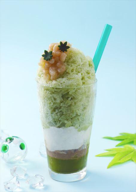 【都路里】祇園本店限定のひんやり涼しい玄米茶フローズンドリンクが登場