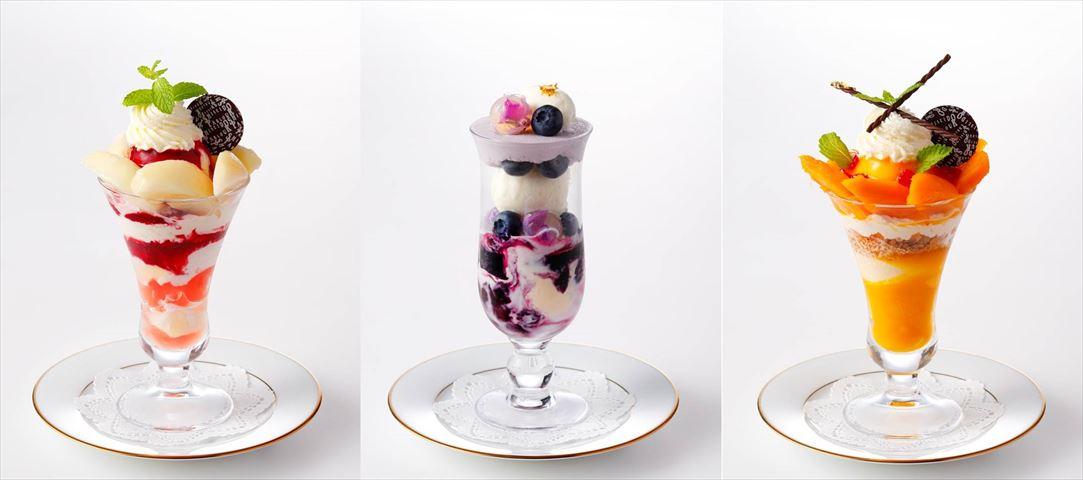 山梨県産大粒ブルーベリーを使った限定パフェが登場【資生堂パーラー ラゾーナ川崎店】