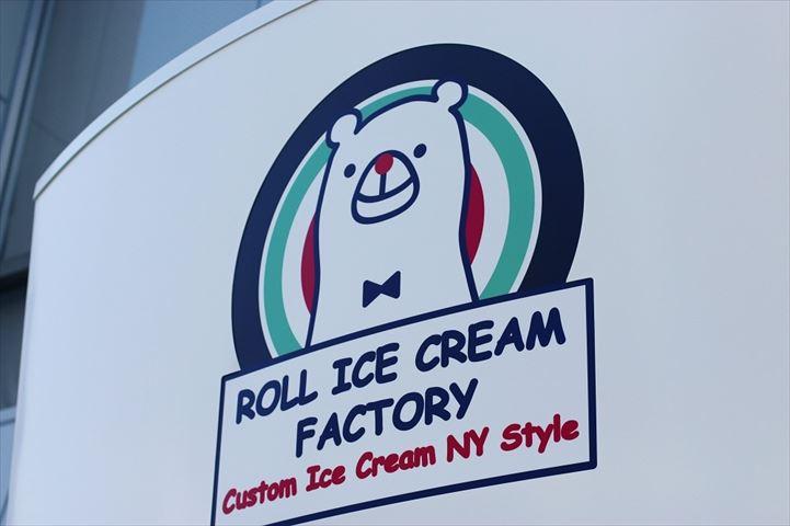 メロンやピーチ、夏のフルーツロールアイスに期間限定メニューが登場!原宿・表参道「ロールアイスクリームファクトリー」