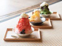 築200年の風情溢れる古民家が期間限定のカフェに!「高萩茶寮」でかき氷を楽しむ