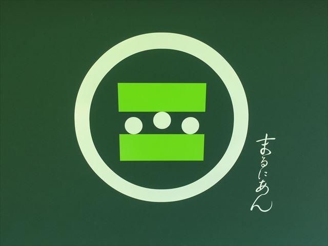 SNSでも話題沸騰!京都嵐山発の新感覚どら焼き「ぱふぇどら」が東京初上陸