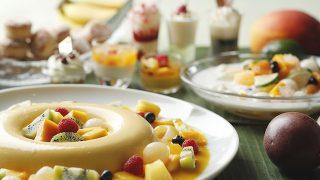 世界のスイーツを巡る夏の旅へ!「サマーデザートブッフェ&世界のケーキ」 【ウェスティンホテル東京】