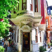 イスタンブールの穴場スポット!古き良きトルコが残るクズグンジュック地区