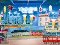 ビール産業の発祥は横浜?遊びながらビールを体験する「#カンパイ展」