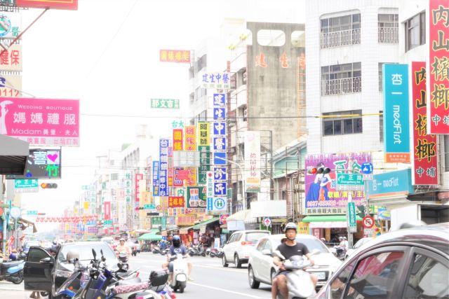 本や雑貨、かき氷まで!台湾・嘉義のオシャレなブックカフェ『承億小鎮慢讀』