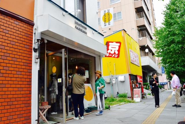 カフェにジンギスカンにラーメン屋まで!星野リゾートのスタッフ太鼓判【旭川】名店4つ