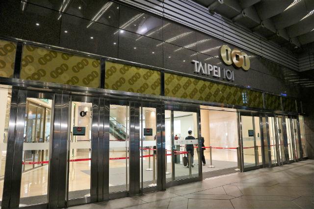 【現地ルポ】台湾旅行の定番観光スポット・台北101展望台から夜景を一望!