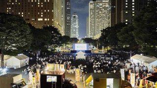 【無料】新宿中央公園と新宿サザンテラスで屋外シアター上映!