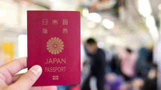 知っておくと便利!パスポートを賢く使う裏技