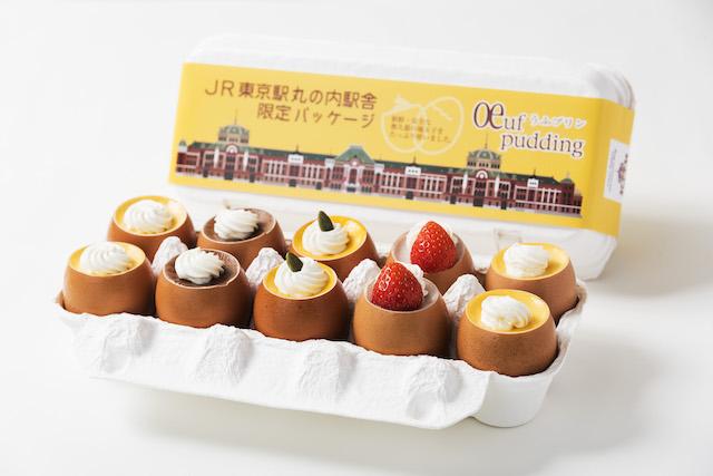 東京駅のお土産ランキング【2000円以上編】2,200種から選ばれるのはこれだ!