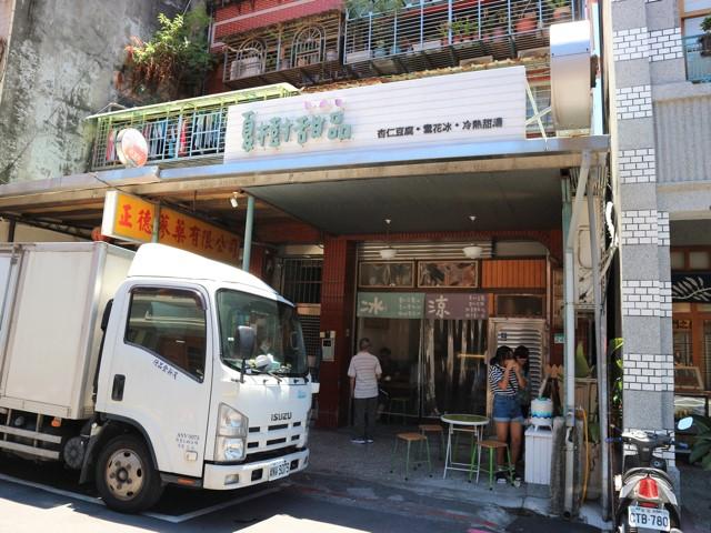 台北・迪化街の素敵なお店【3】杏仁スイーツを心ゆくまで「夏樹甜品」