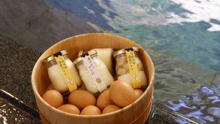 養鶏農家の新鮮な卵をプリンにした、信州「湯田中温泉プリン本舗」がオープン