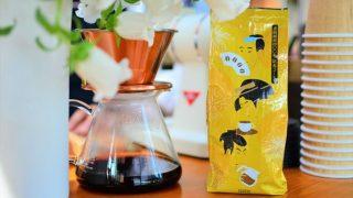 コーヒーとともに歩んだ400年。「長岡開府400年記念ブレンド」を期間限定販売中