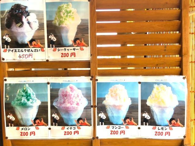 お土産におすすめ!「なかゆくい商店」の紅芋サーターアンダギーがおいしすぎる【宮古島旅行記1】