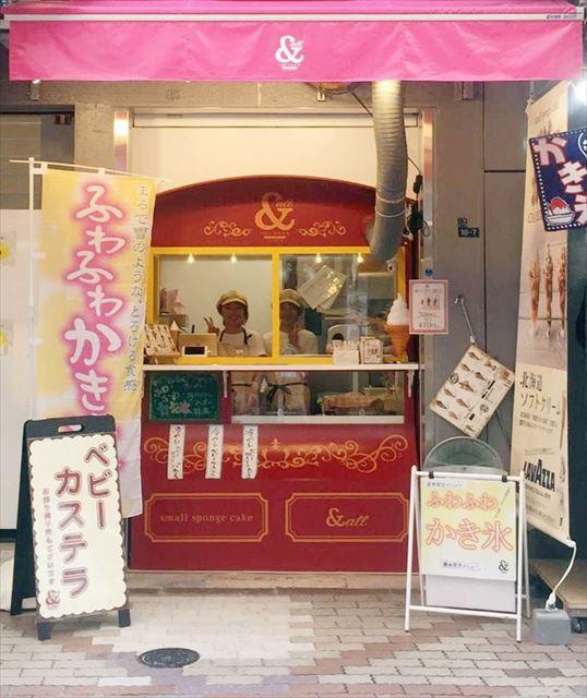 【上野】SNS映えするベビーカステラ専門店!一番人気トッピングは「上野パンダ」