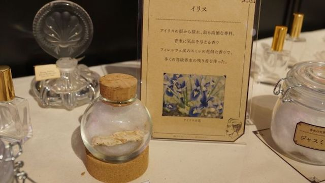 """""""世界一臭い缶詰""""ってどんな匂い?東京で話題の「におい展」、地方ならまだ楽しめる!"""