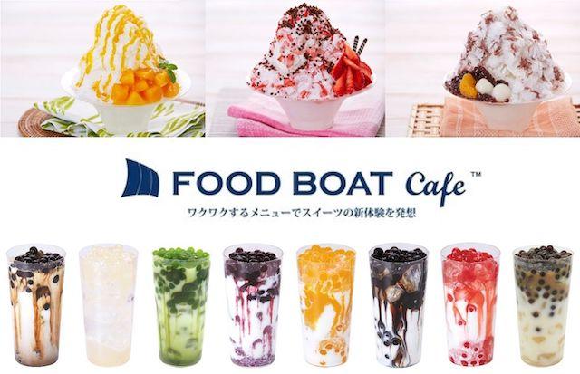 ユニークでわくわくするメニューがズラリ。「FOOD BOAT cafe」期間限定ショップ