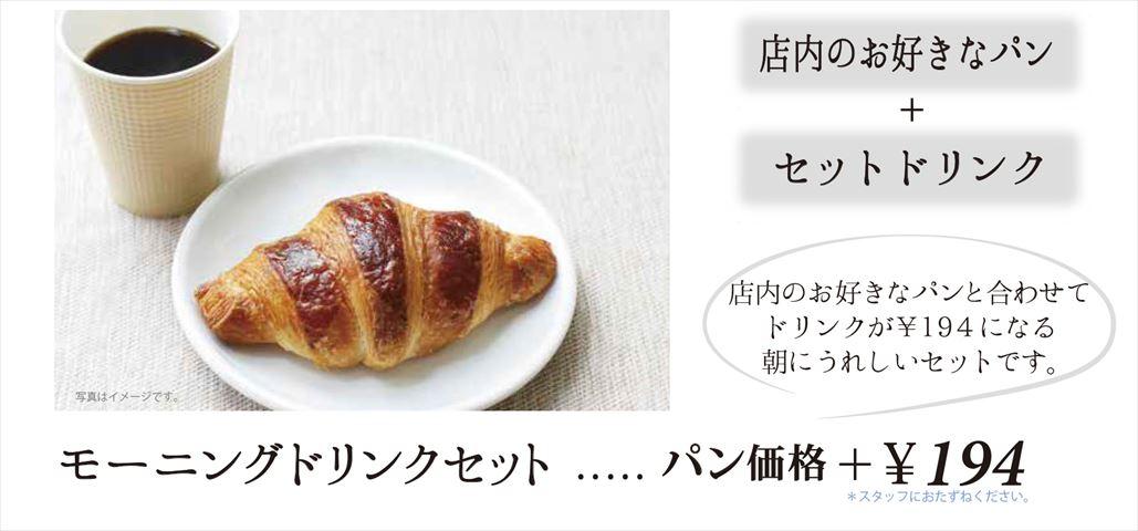 「ル ビアン ルミネ横浜店」が座席拡張し、ゆっくりパンが楽しめるスペースに変身