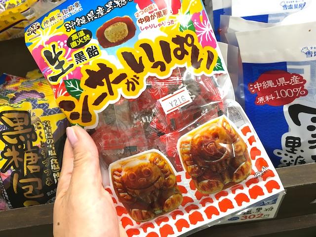 伊良部島の下地スーパーでしか買えない限定「黒糖アイス」を買って食べてみた【宮古島旅行記00】