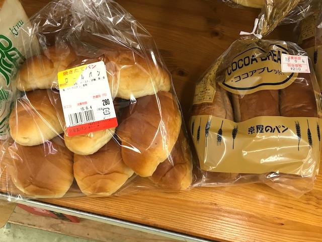 「うずまきサンド」「しかくパン」