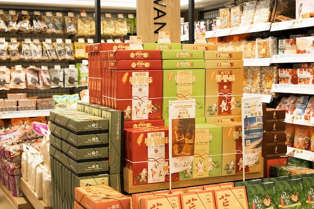 台湾土産の新作パイナップルケーキが台北101の地下にあるスーパーに登場