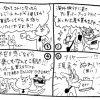 ひとこと英会話マンガ【3】「クレジットカード使えますか」は何て言う?