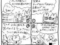 ひとこと英会話マンガ【5】「結構です」ってスマートに断りたい!