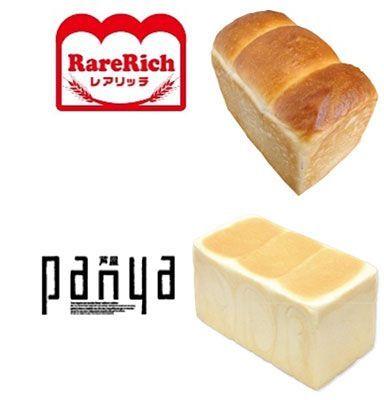 話題の食パンから懐かしの蒸しパンまで大集合!駅ナカで期間限定パンイベント「UMEPAN-うめぇぱん-  阪急梅田店」