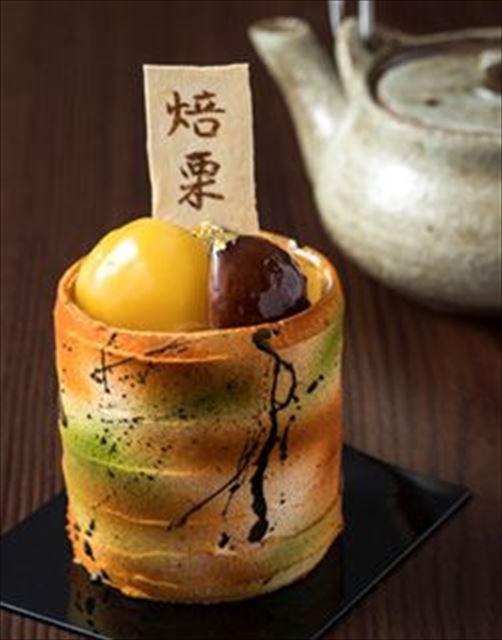 湯呑ごと食べられる、アートな和スイーツ「焙栗(ほっくり)」 が登場
