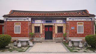 映画の主人公みたい?台湾で伝統的な古民家ゲストハウスに泊まってみる