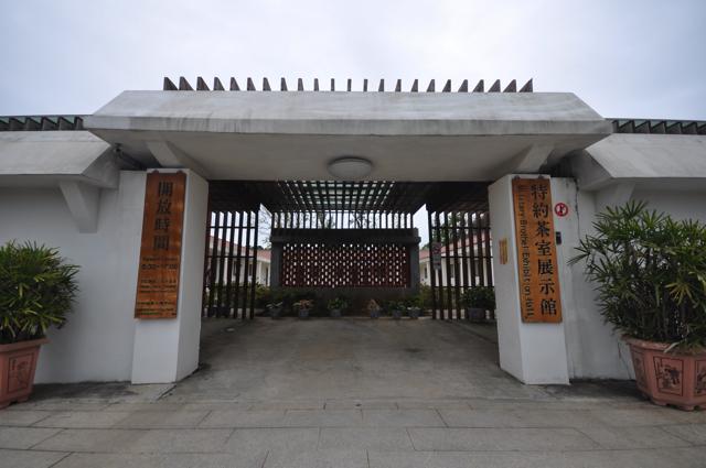 【台湾ディープスポット】資料館として保存されている台湾軍の娼館跡